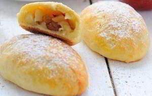 рецепт Пирожки из творожного теста с яблоками