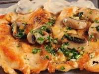 рецепт Куриное филе с грибами