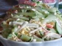 Салат с сыром сулугуни ( косичкой )