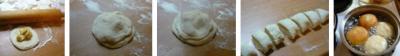 Пончики «вкуснющие»