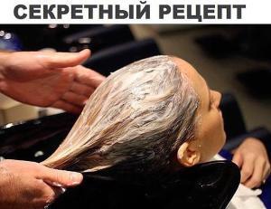 Маска для волос от трихолога