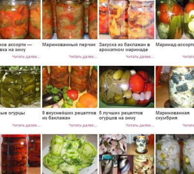 Оригинальные заготовки на зиму рецепты с пошаговыми