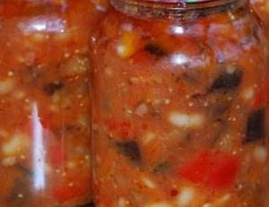 салат из баклажанов с фасолью на зиму рецепт с фото
