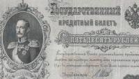 Дореволюционные зарплаты и цены, или как жили люди до 1917 года
