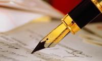 «Сложности» русского языка