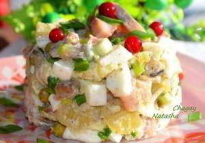 Салат с малосольной сельдью