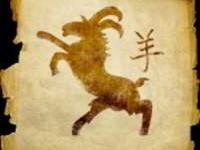 2015 — год Козы по восточному гороскопу