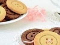 Песочное печенье Пуговицы 2