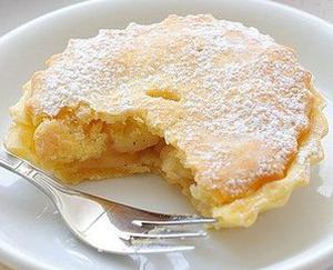 Мини пироги с яблоками