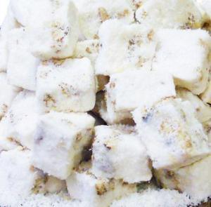 Нуга ореховая