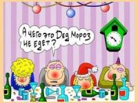 Новогодние анекдоты